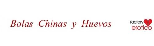 BOLAS CHINAS Y HUEVOS